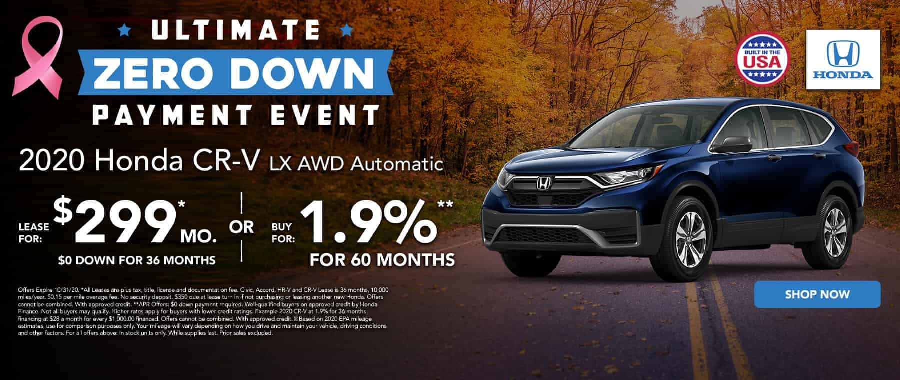 2020 HONDA CR-V $299 PER MONTH