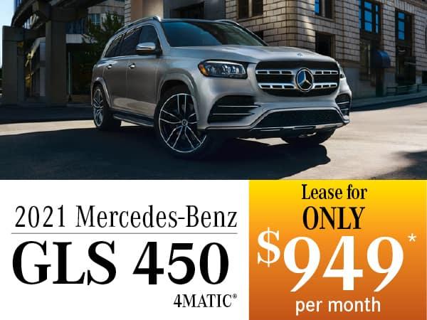 2021 Mercedes-Benz GLS 450 4MATIC