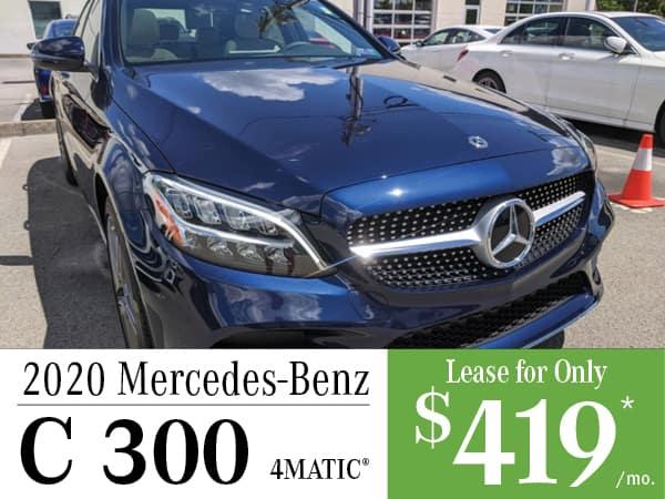 2020 Mercedes-Benz C 300 4MATIC