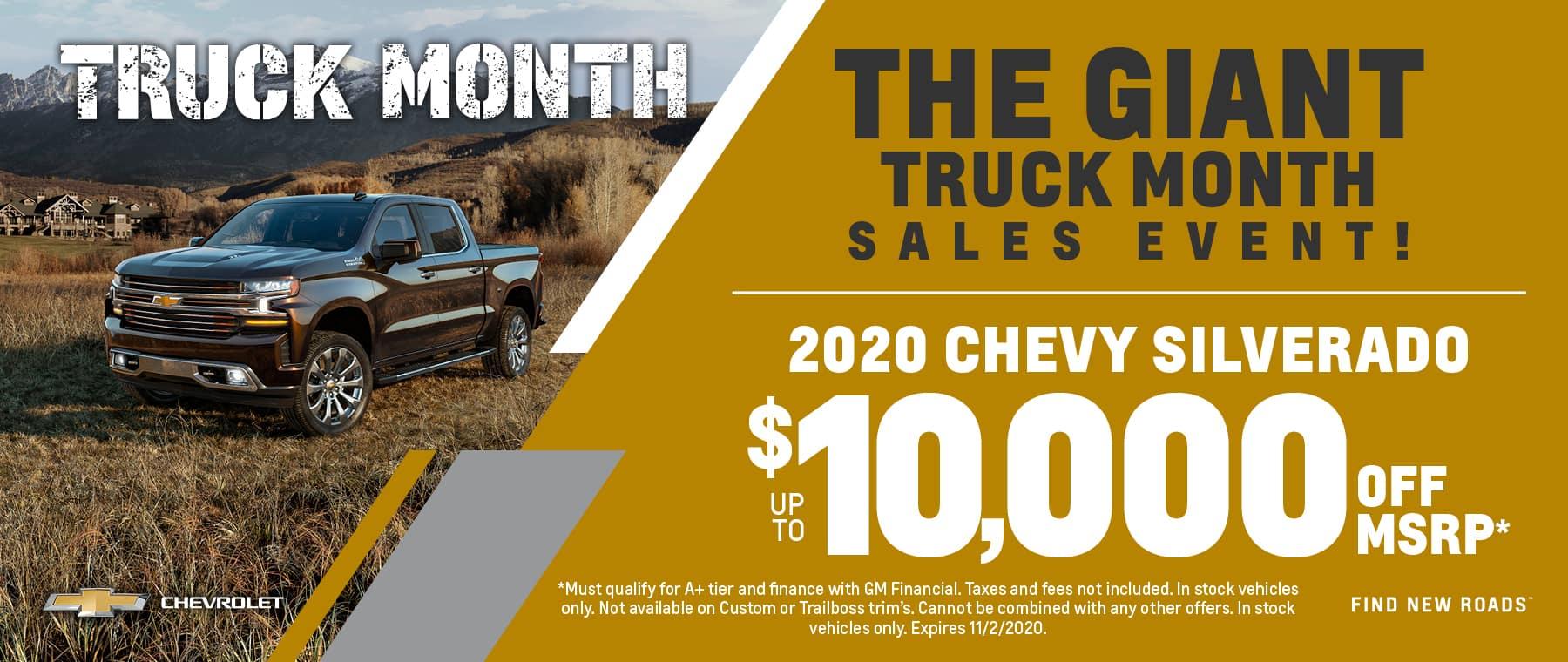 53173-WB-COWC Truck Month Rotators