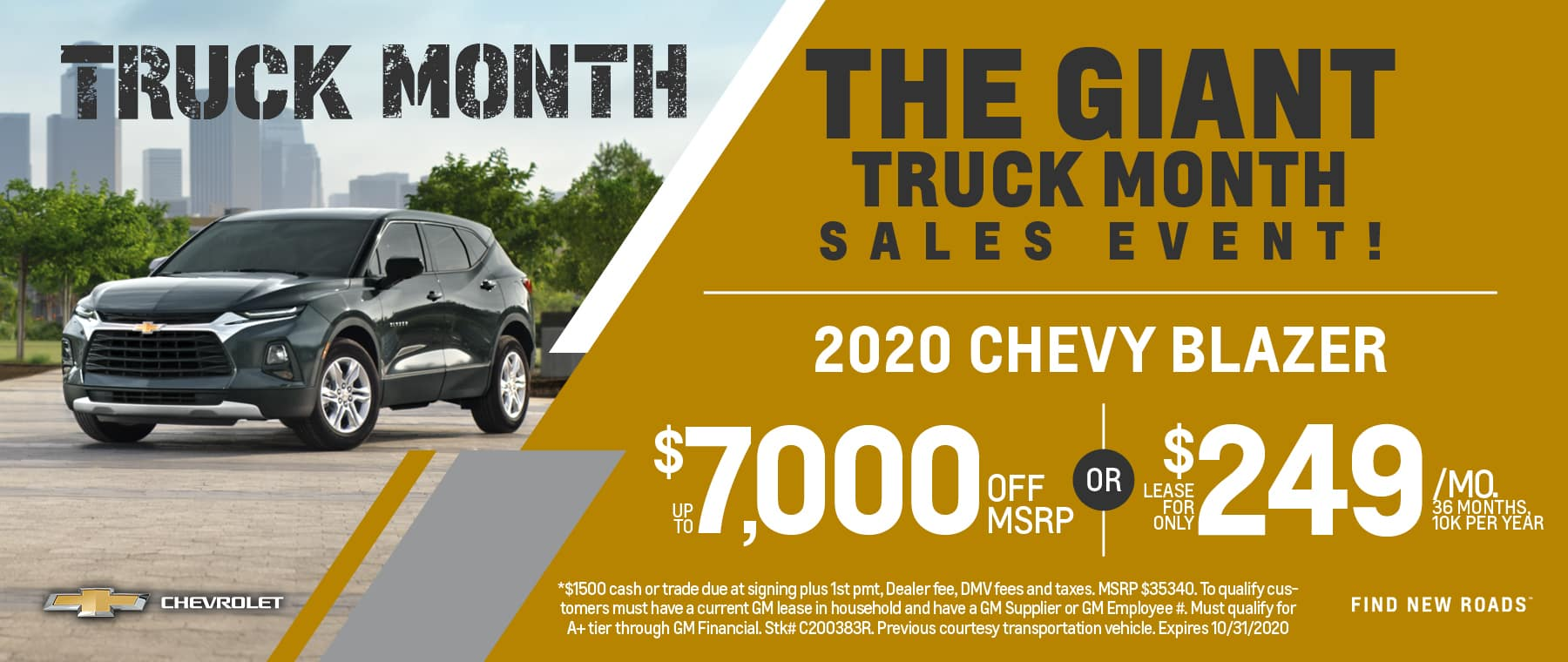 53173-WB-COWC Truck Month Rotators4