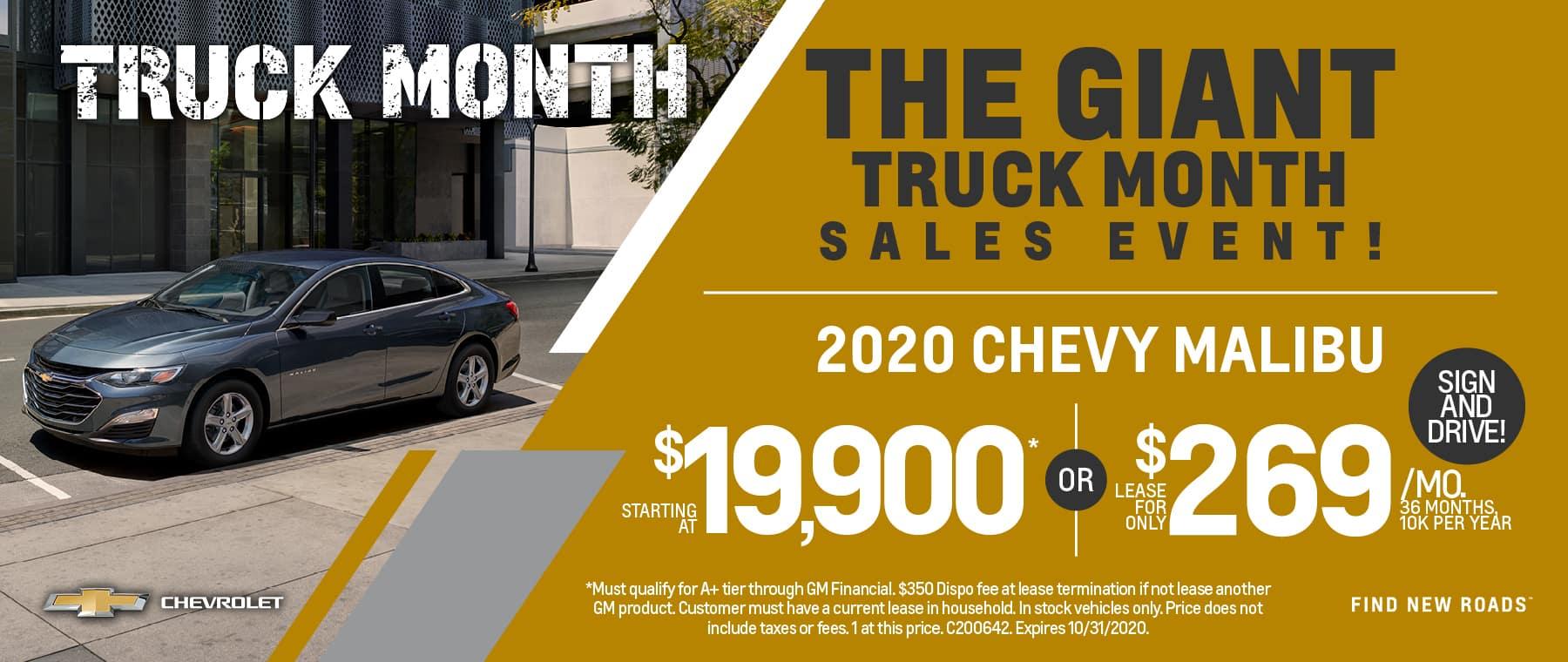 53173-WB-COWC Truck Month Rotators5