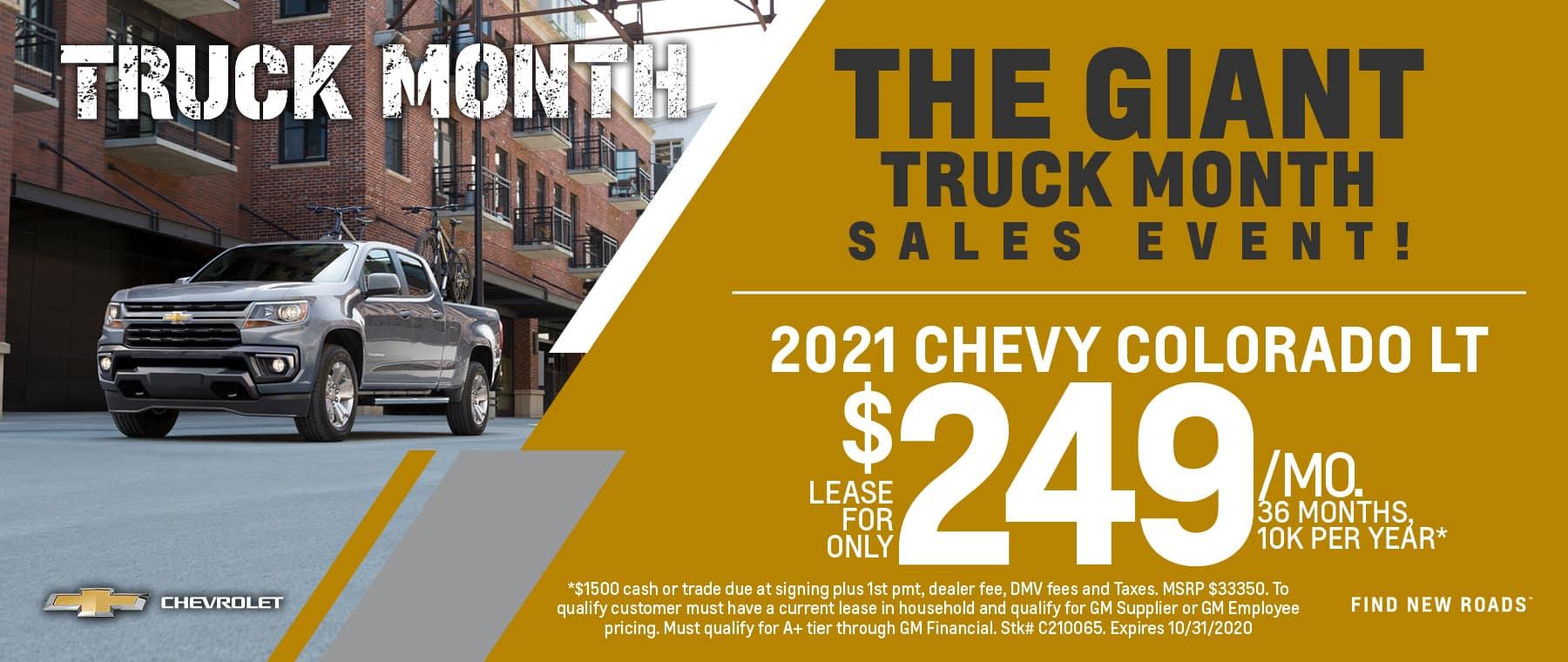 53173-WB-COWC Truck Month Rotators6