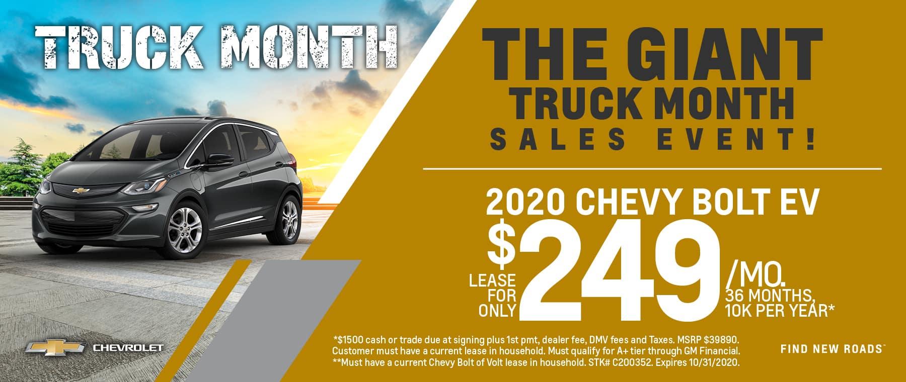 53173-WB-COWC Truck Month Rotators7