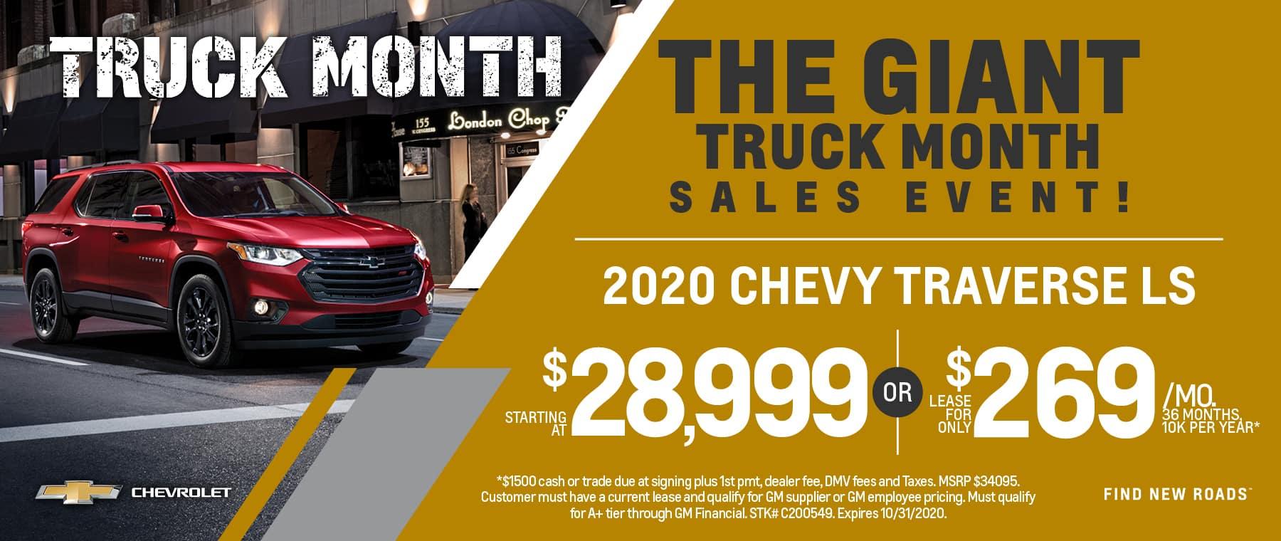 53173-WB-COWC Truck Month Rotators8