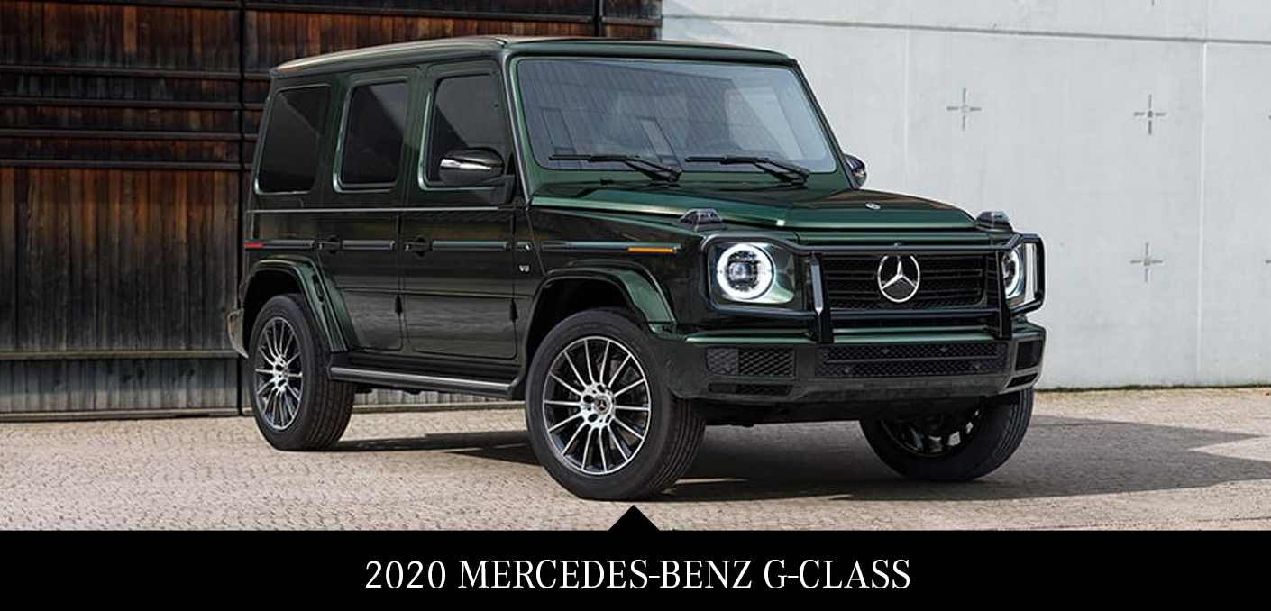 2020 G Wagon Chicago Il Mercedes Benz Of Orland Park