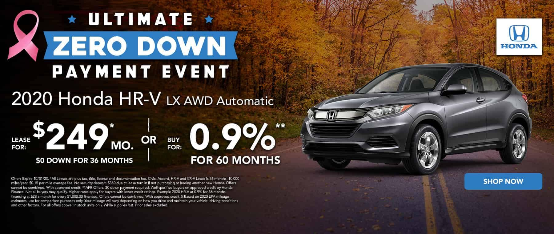 Lease a new HR-V for $249 per month