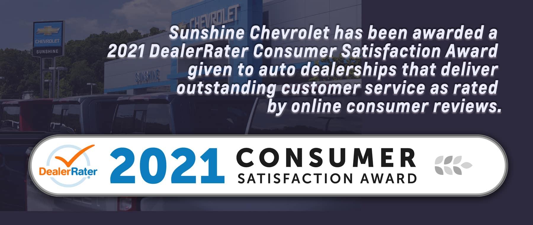 Dealer_Rater_2021_Award_Hero_Slide_20210127