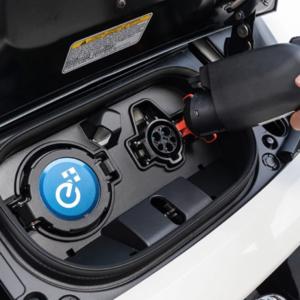 Nissan Leaf quick charge port